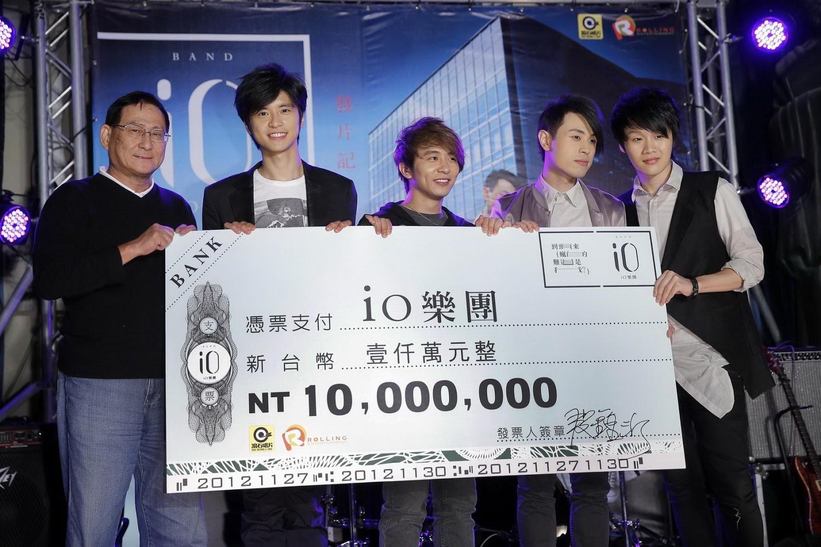 io樂團加盟滾石出輯 獲千萬版稅支票 - WoWoNews