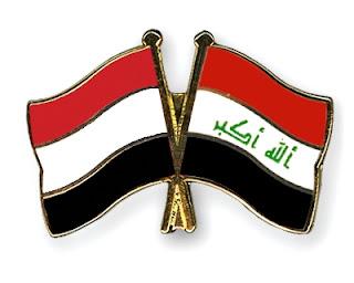 مشاهدة مباراة العراق Vs اليمن بث مباشر اون لاين اليوم الاحد 11-08-2019 بطولة اتحاد غرب اسيا
