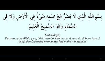 Doa Perlindungan Dari Musibah, Doa Pelindung,