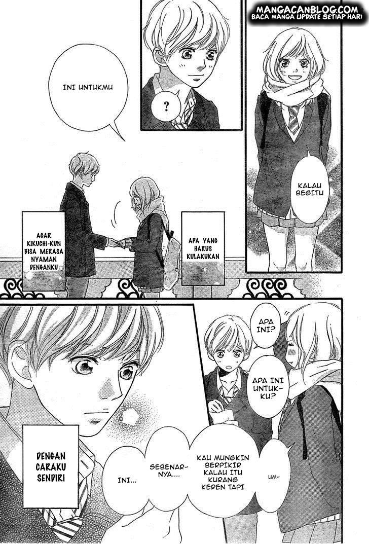 Ao Haru Ride Chapter 38-17