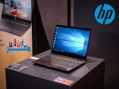 - أسعار ومميزات سلسلة لاب توب Hp Envy  ذو التصميم المصغر - أسعار ومميزات فئة لاب توب Hp Stream - أسعار ومميزات سلسلة لاب توب Hp Spectre - أسعار ومميزات سلسلة لاب توب Hp ProBook - أسعار - أسعار اللاب توب فى مصر