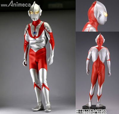 Figura Ultraman B Type MSA-014 Mega Sofubi Advance