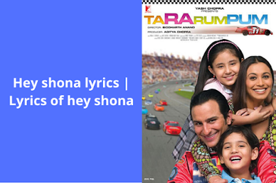 Hey shona lyrics