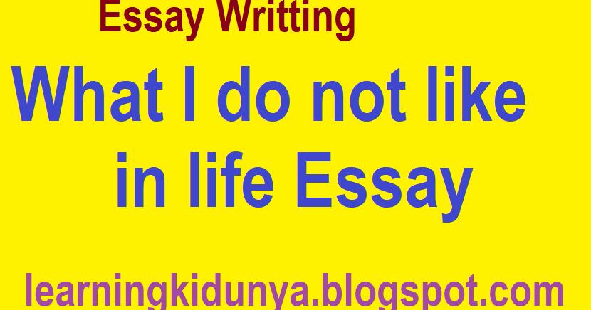 Bas essay development