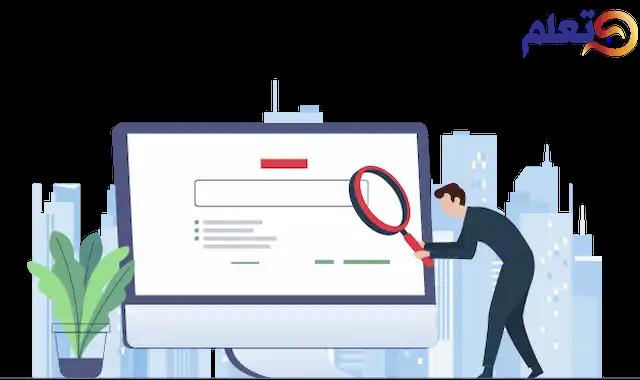 كيف تعمل محركات البحث على ترتيب نتائج البحث ( دليلك الشامل),تصدر نتائج البحث,تصدر محركات البحث,محركات البحث,نتائج البحث,تحسين محركات البحث,تصدر نتائج البحث في جوجل,تصدر نتائج البحث في اليوتيوب,كيفية معرفة ترتيب مدونتك في نتائج محركات البحث,نتائج البحث الأولى,تحسين محركات البحث لموقعك,تحسين محركات البحث seo,سيو اليوتيوب لتصدر نتائج البحث,كيف تتمكن من رفع ترتيب موقعك في محركات البحث ؟,تصدر نتائج البحث في يوتيوب,كيف ترى محركات البحث الويب,ترتيب الموقع فى محركات البحث,رفع ترتيب في محركات البحث,ترتيب موقعك في محركات البحث,كيف تتصدر محركات البحث