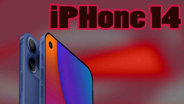 التصميم الجديد ل iPhone 14 هناك احتمالية في تغيير شكله