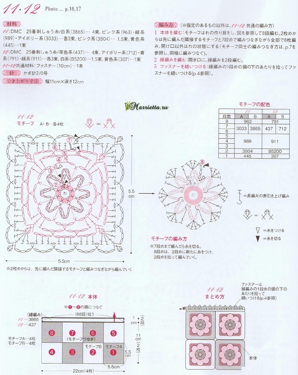 Кошельки крючком из квадратных мотивов с цветами (1)