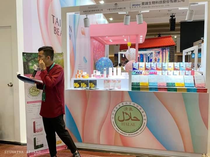 Produk Kecantikan Halal Dari Taiwan