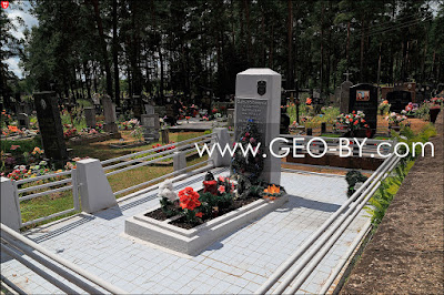Ivianiec. Catholic cemetry. Graves of the Dzerzhinsky