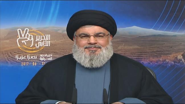 Lebanon fully liberated from Daesh terrorists: Hezbollah resistance movement leader