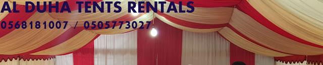 Wedding Tents Rental Dubai, Wedding Tents Rental Sharjah, Wedding Tents Rental UAE