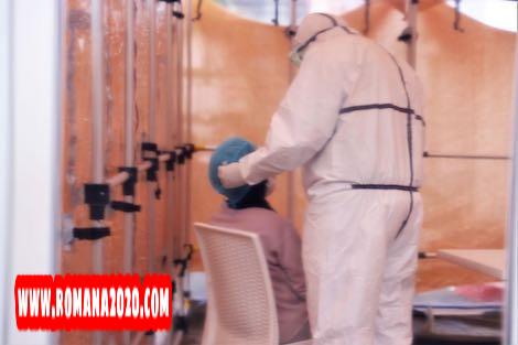 أخبار المغرب: ست جهات تخلو من إصابات فيروس كورونا بالمغرب covid-19 corona virus كوفيد-19 في ظرف يوم واحد