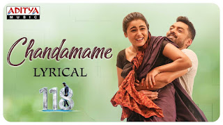 Chandamame song download