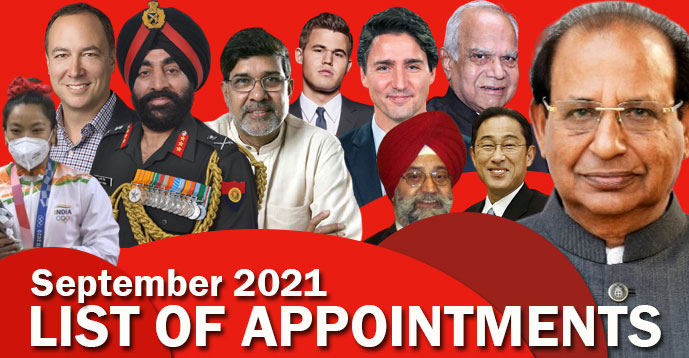 Kerala PSC   List of Appointments   September 2021