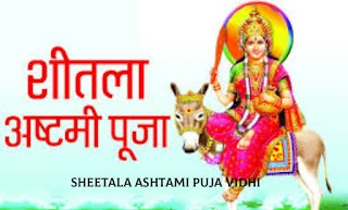 today is sheetala ashtami puja vidhi in hindi