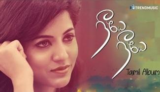 Neeye Neeye Song | Tamil Album | Romantic Love Story