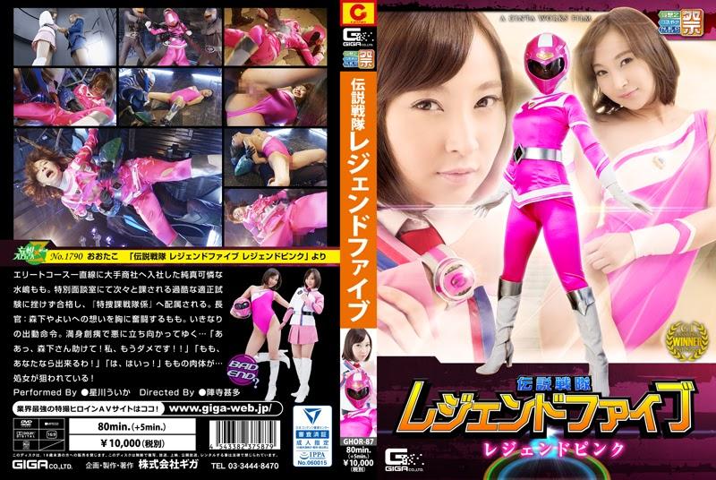 GHOR-87 Legend 5 Legend Pink