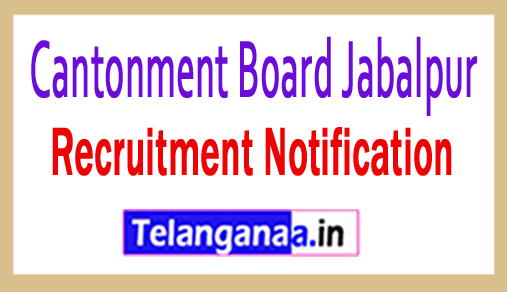 Cantonment Board Jabalpur Recruitment