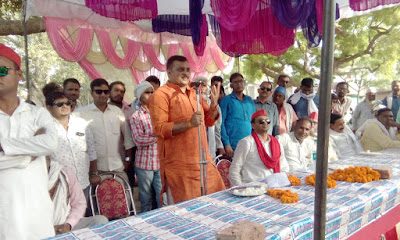 Nukkad Sabha For Vote SP BSP Rally Uttar Pradesh