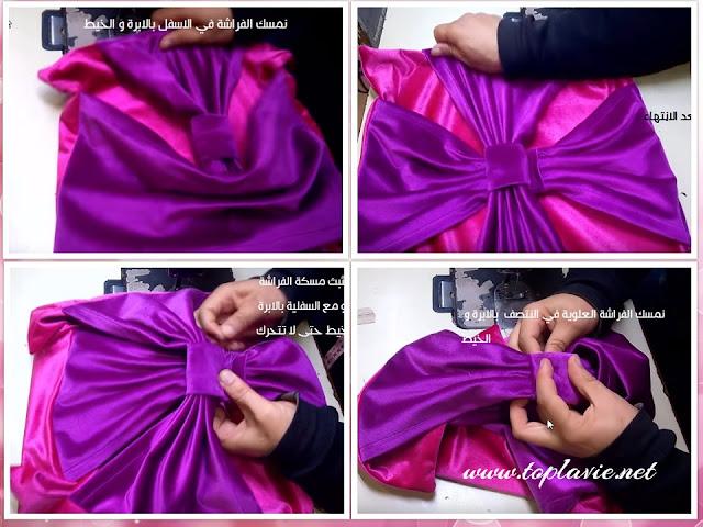 طريقة تفصيل و خياطة وسادة ديكور صالون - easy diy deco pillow