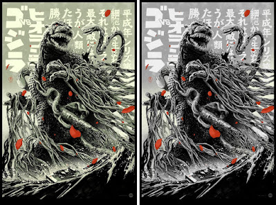 Godzilla vs. Biollante Screen Print by Shan Jiang x Mondo