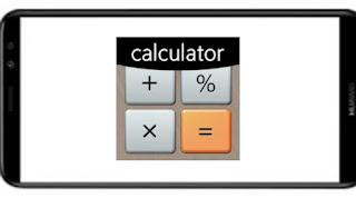 تنزيل برنامج  Calculator Plus Paid mod مدفوع مهكر بدون اعلانات بأخر اصدار من ميديا فاير