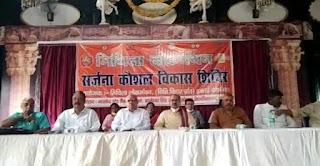seminar-in-sanskrit-university-darbhanga