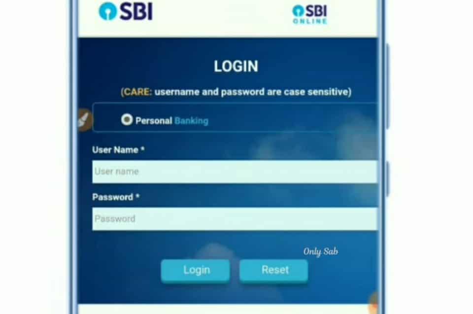 Dhani app se personal loan kaise le