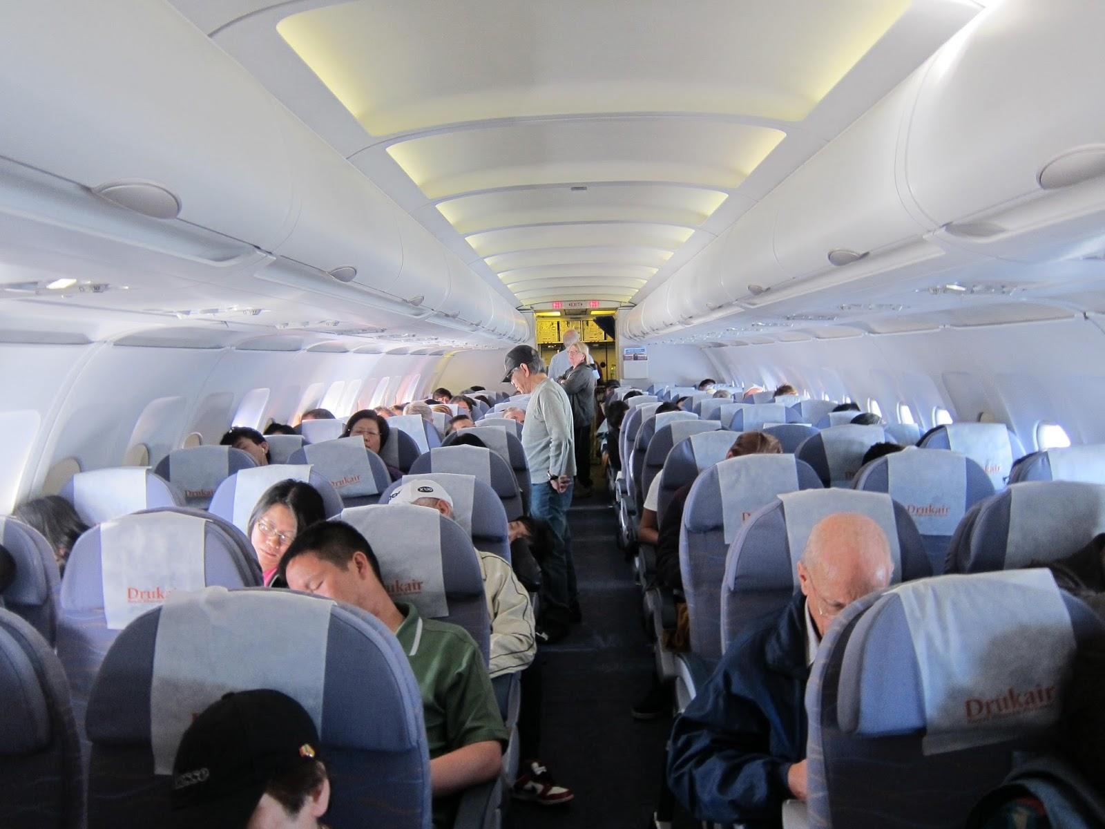 不丹: 是命中注定的旅程 Bhutan: It is Fate ~: 不丹旅遊資訊 – 航班篇 – Apr 2012