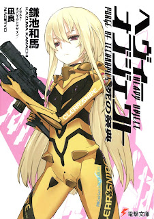 Download Heavy Object Volume 5 – Festival of Death – Purge of Technopics