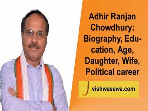 Adhir Ranjan Chowdhury: Biography, Age, Wife, Daughter, Career