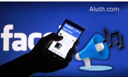 http://www.aluth.com/2014/12/facebook-chat-sound-use-to-sms-tone.html