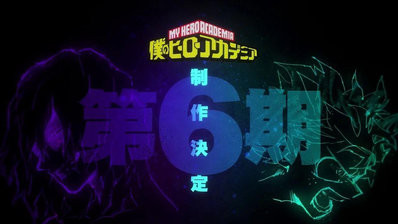 Boku no Hero Academia 6º Temporada é Oficialmente Confirmada