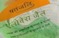 My Experience with Patanjali Aloe vera gel