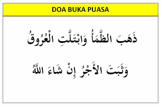 Doa Buka Puasa Yang Paling Shahih Tarbawia