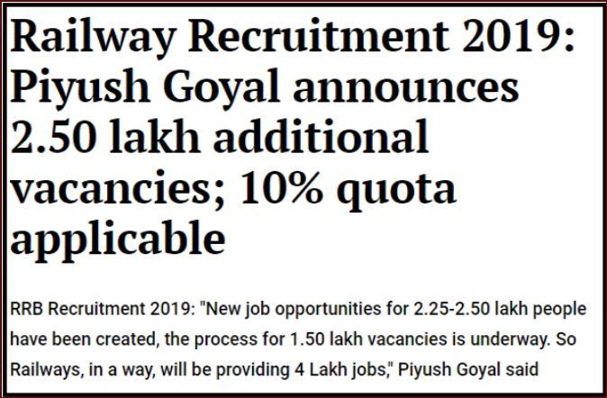 Railway Recruitment Board announcement 2019