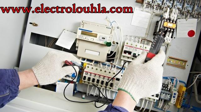 لكل كهربائي يريد اكتشاف الاعطال الكهربائية في المباني السكنية والطرق الصحيحة لاصلاحها