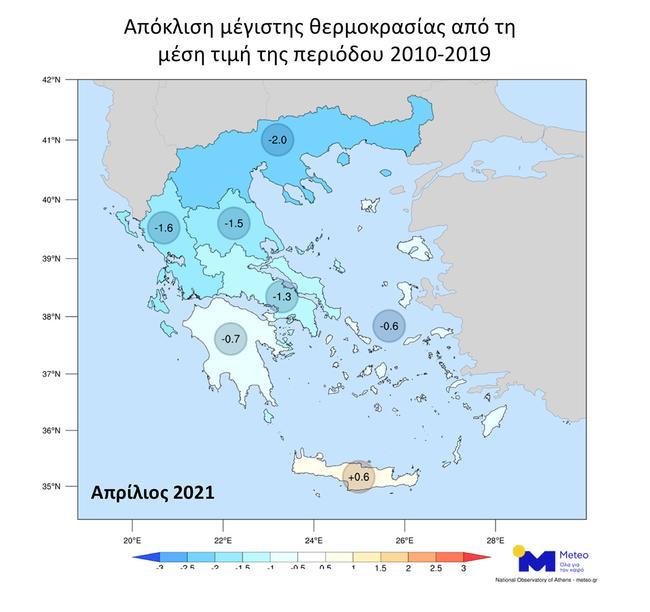 «Ψυχρότερος» ο Απρίλιος στη Θράκη σε σχέση με πέρσι