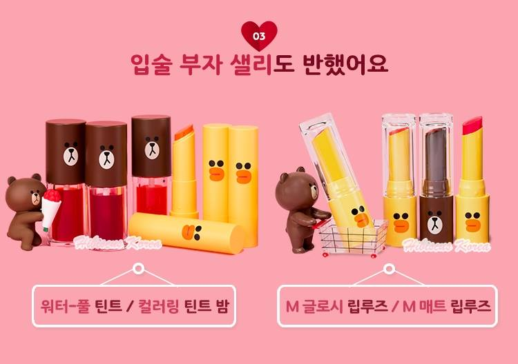 Missha x LINE Friends Cosmetics