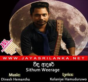 ✨ Sinhala old songs remix mp3 free download | Sinhala Songs