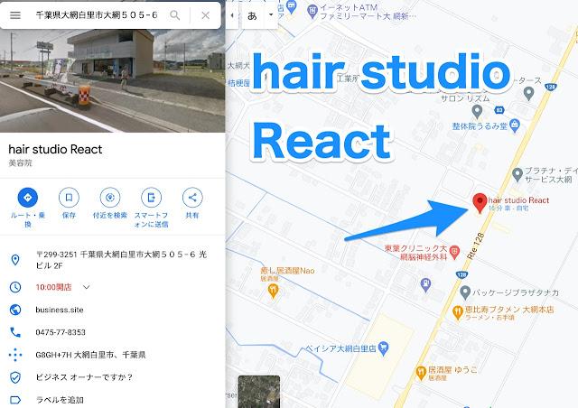 hair studio React
