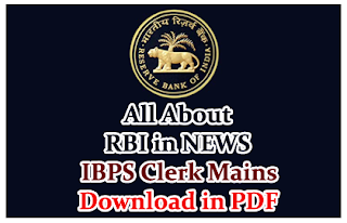 All About RBI in NEWS Important Study Materials for Clerical Mains- Download in PDF