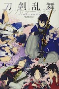 Touken Ranbu Anthology ~ Records of Fresh Breeze~