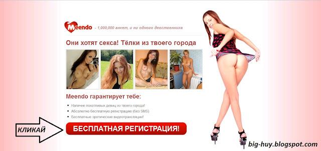 http://landing.meendo.com/yourcity/?partner=16777