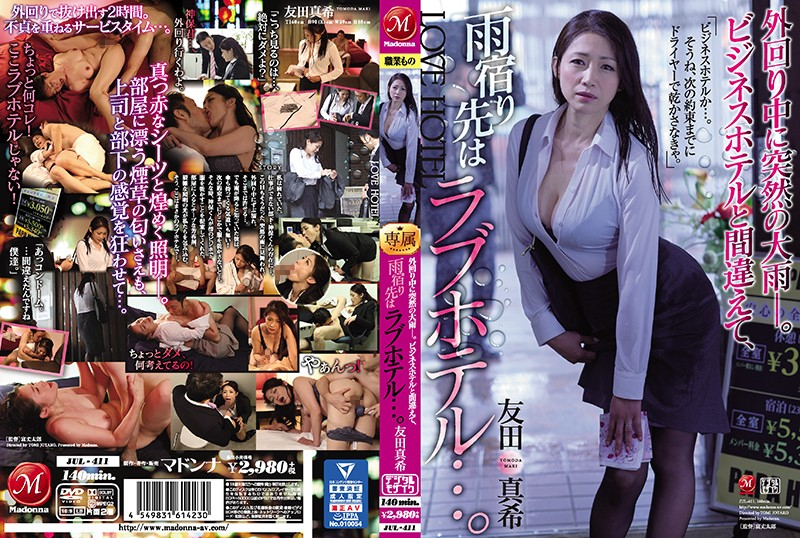 JUL-411 Tomoda Maki Love Hotel