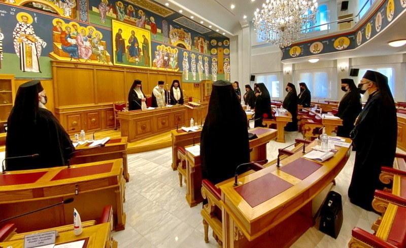 Ανακοίνωση της Ιεράς Συνόδου της Εκκλησίας της Ελλάδος