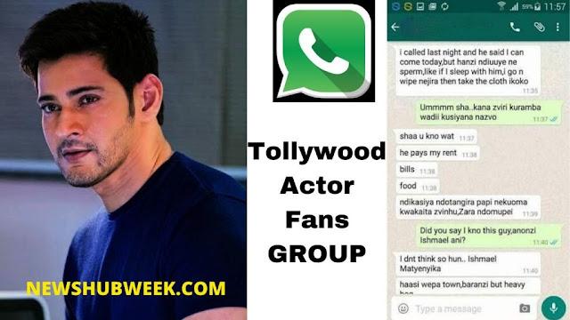 Join 15 + Mahesh Babu Fans Whatsapp Group links New Update