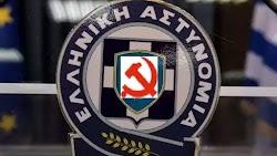 Απαγορεύτηκε από το υπουργείο Προστασίας του Πολίτη και την ΕΛΑΣ η συγκέντρωση για συμπαράσταση στους καταδικασθέντες της Χρυσής Αυγής, που ...