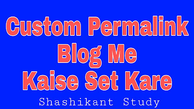 blog me custom permalink kaise set kare