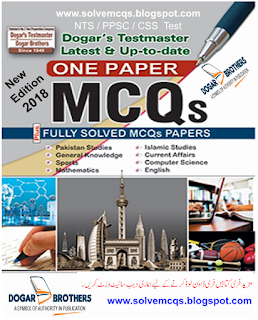 Mcq book for computer science free download - pravmetod39 ru